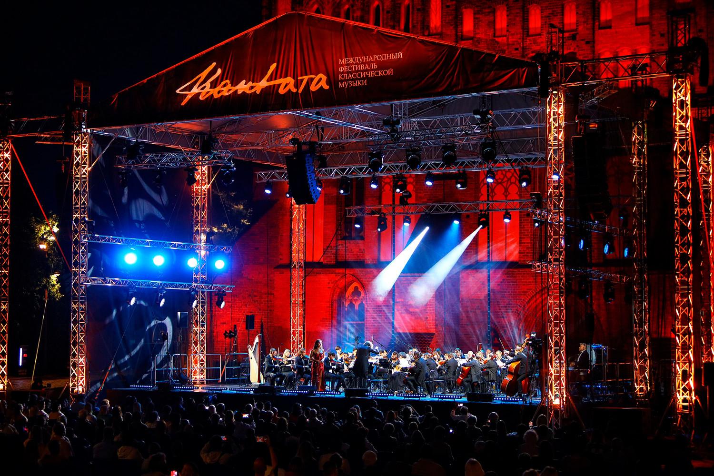 """Фестиваль """"Кантата"""" завершил гала-концерт у собора в Калининграде"""