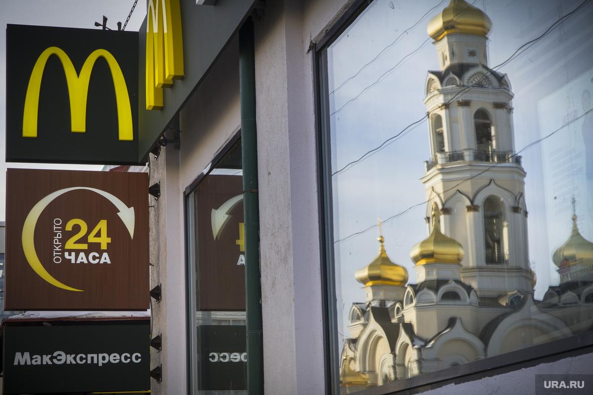 """Девушка подала в суд на McDonald's, """"соблазнивший"""" нарушить пост"""