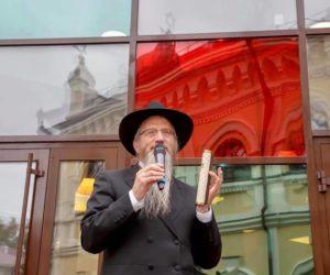 Лазар открыл Детский культурно-образовательный центр в Томске