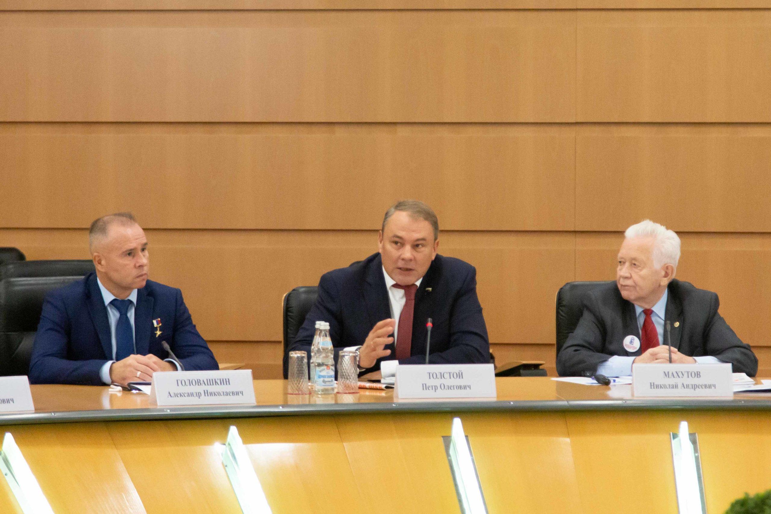 В Москве открылся Международный антифашистский форум-2021