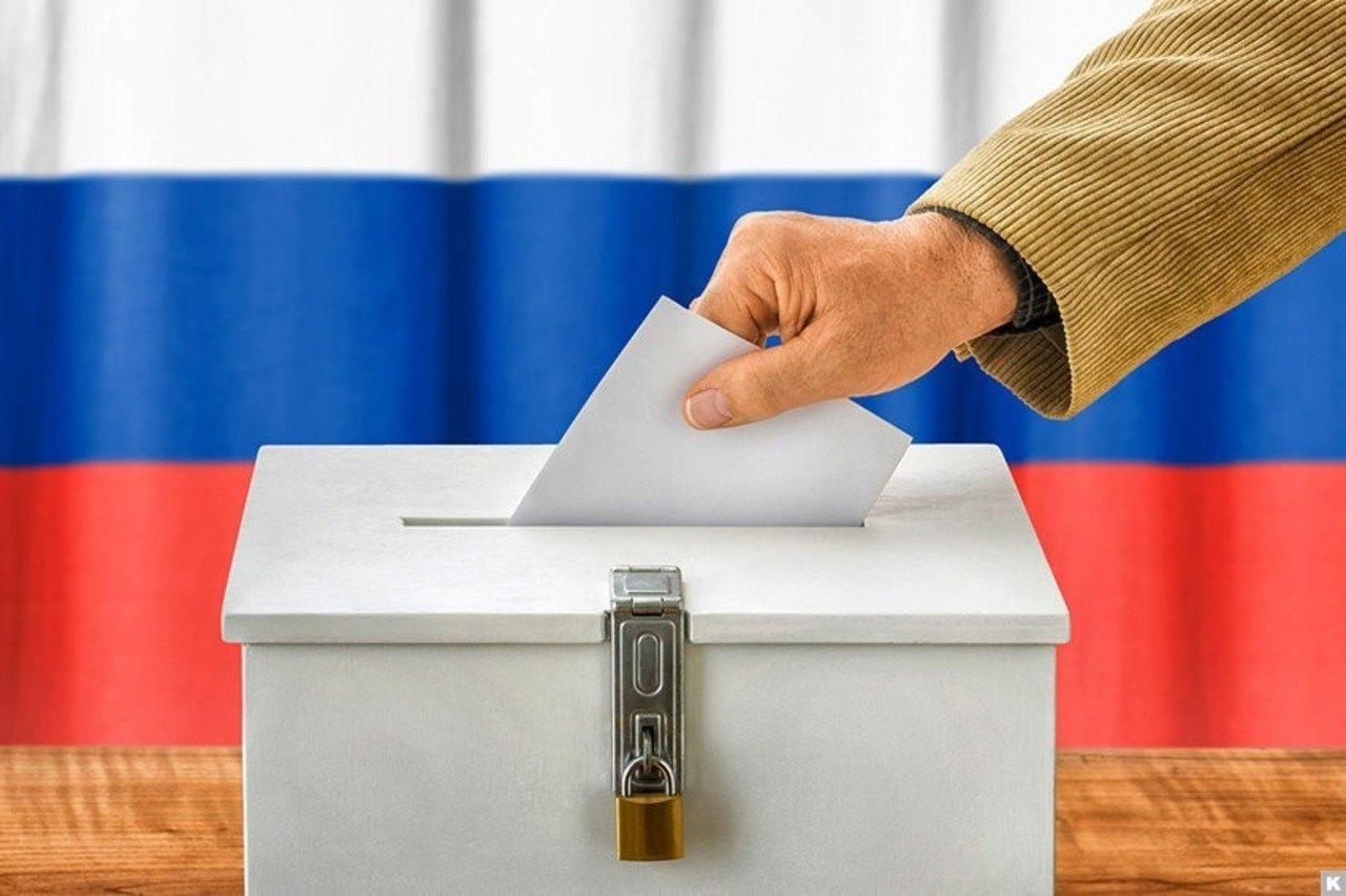 Обращение католической Архиепархии в связи с выборами в РФ