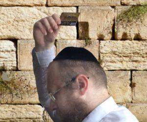 Капарот онлайн   Как исполнить иудейский обряд в Москве в 2021