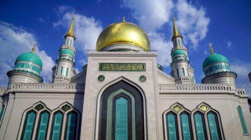 Пленум Духовного управления мусульман РФ - 23 сентября 2021