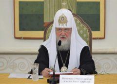 Патриарх Кирилл подверг сомнению легитимность Константинополя