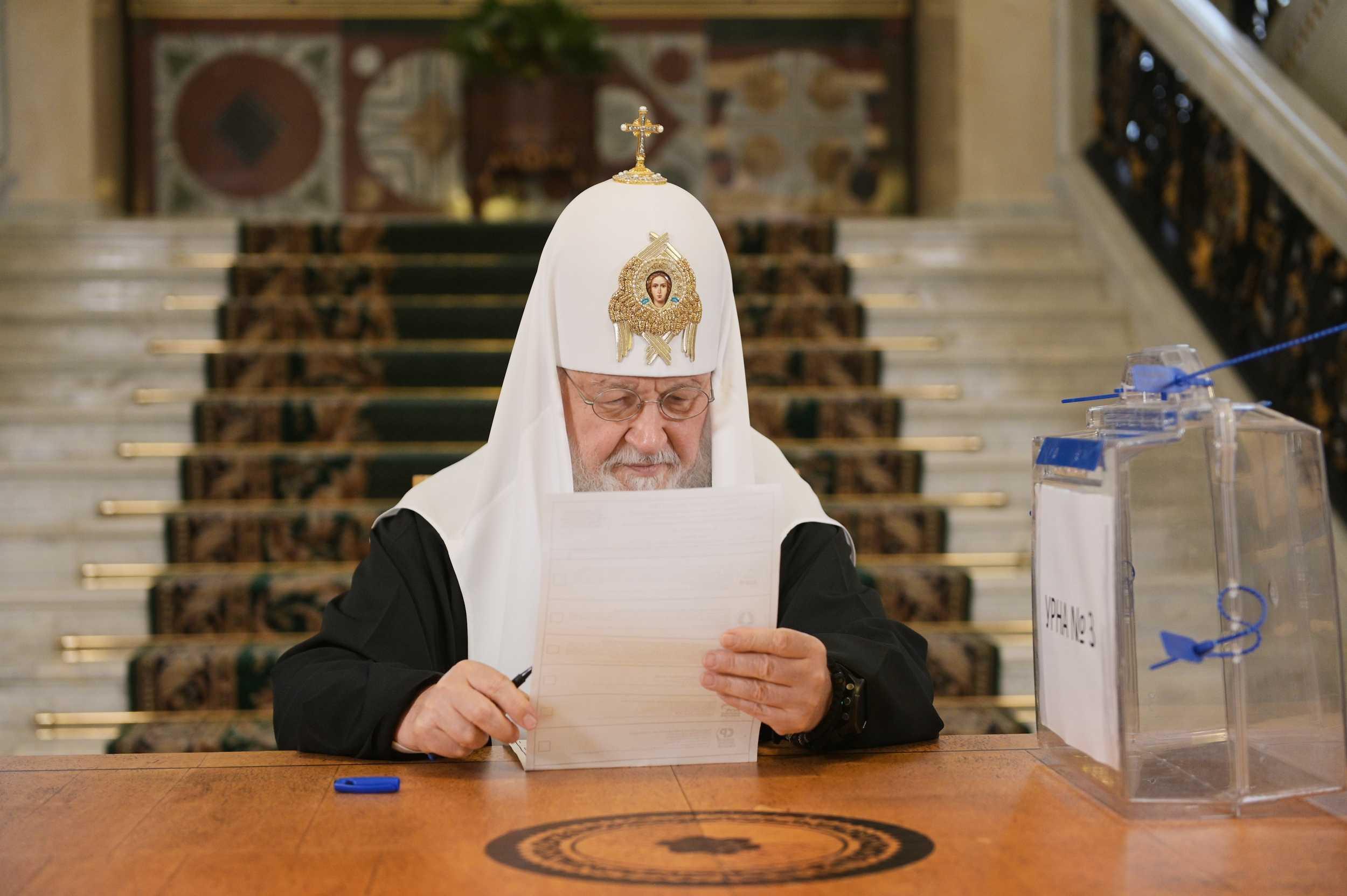 Патриарх Кирилл проголосовал на выборах в Государственную Думу