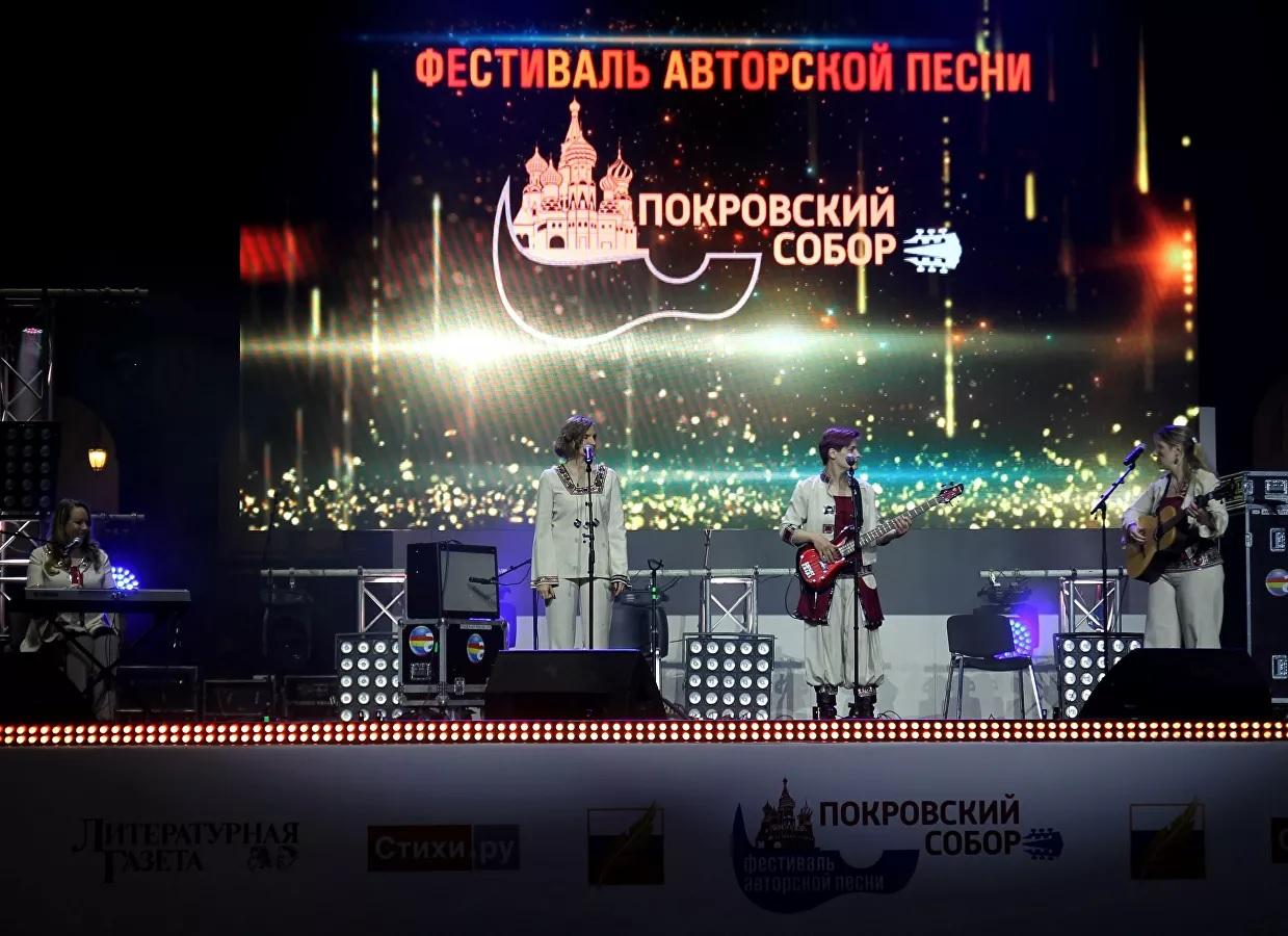 """Фестиваль песен """"Покровский собор"""" стартует 1 сентября 2021"""