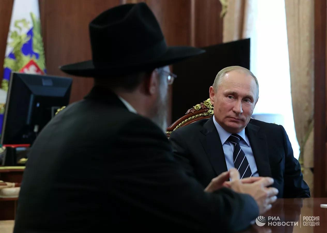 Путин поздравил евреев с Рош ха-Шана - Новым 5782 годом