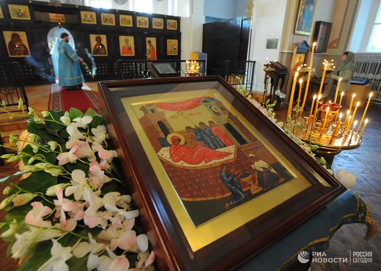 В России отмечают Рождество Пресвятой Богородицы