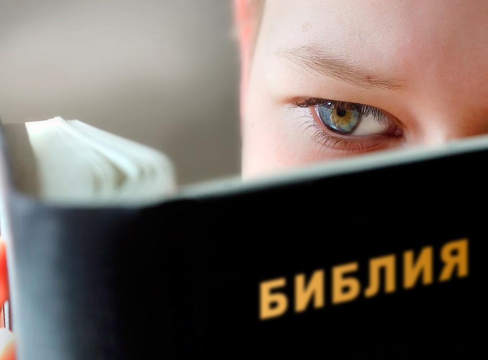 Перевод Библии на 95% мировых языков - к 2033