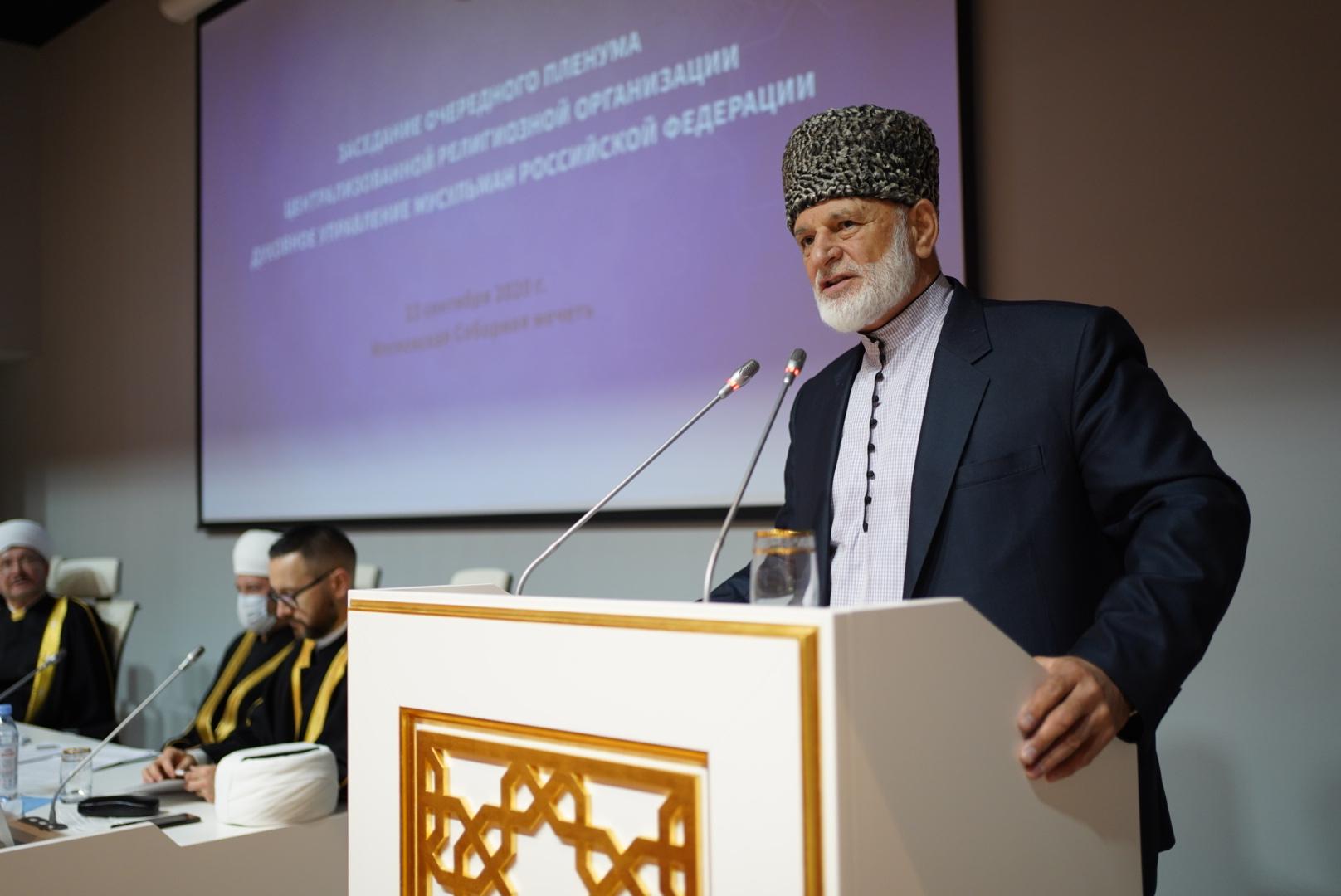 ДУМ РФ ответило на претензии кавказских муфтиев из КЦМСК