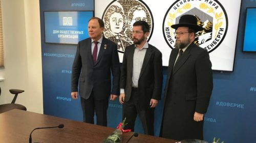 Николай Махутов награжден медалью имени Розенбергов