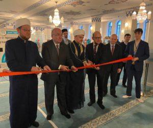 Фотовыставка, посвященная пророку Мухаммаду открылась в Москве