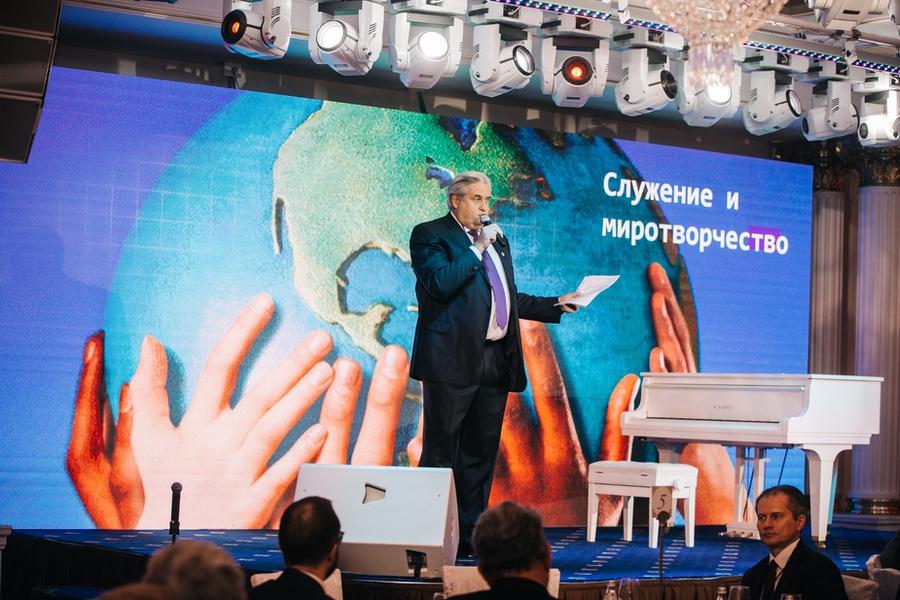 Национальная Духовная Трапеза в Москве 26 ноября 2021 | Анонс