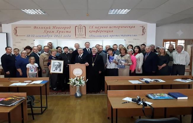 Итоги конференции «Феномен Российского протестантизма» - 2021