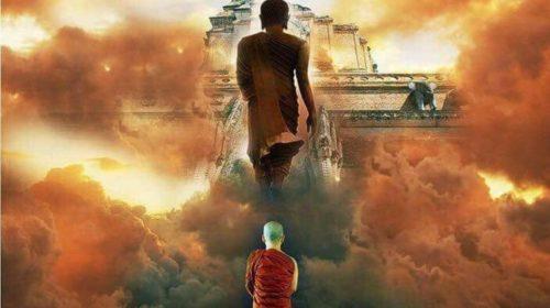 С 26 по 28 октября пройдет праздник возвращения Будды Шакьямуни