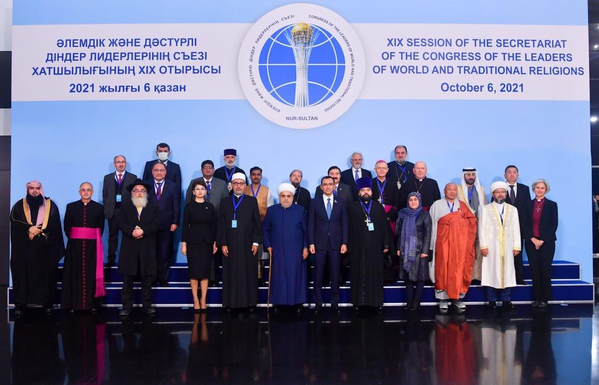 Итоги XIX заседания секретариата Съезда лидеров мировых религий