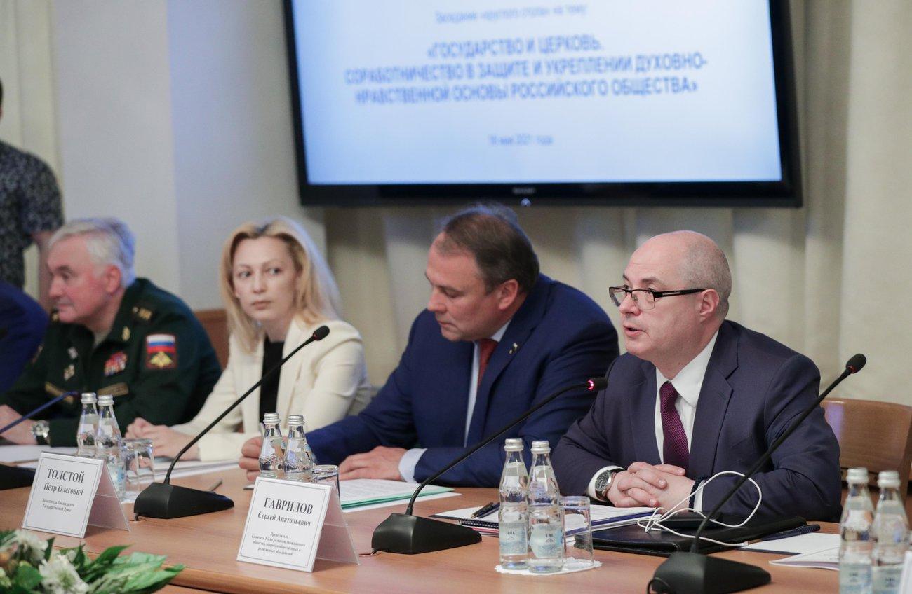 Комитет по религии в ГД предложен единоросске Ольге Тимофеевой